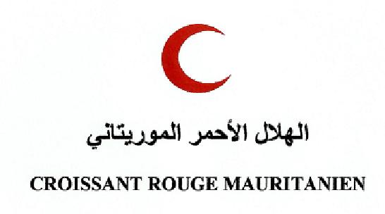 offre d u0026 39 emploi mauritanie   coordinateur en communication